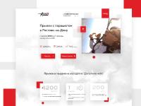 Разработка дизайна сайта для услуг по прыжкам с парашюта