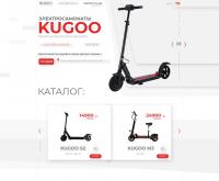 KUGOO CONCEPT