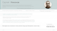 резюме-resume