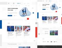 Дизайн для главной страницы дома болельщиков России