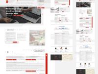 редизайн сайта тульского городского центра градостроительства и землеустройства
