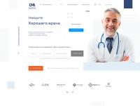 Разработка дизайна сайта для медицинского агентства
