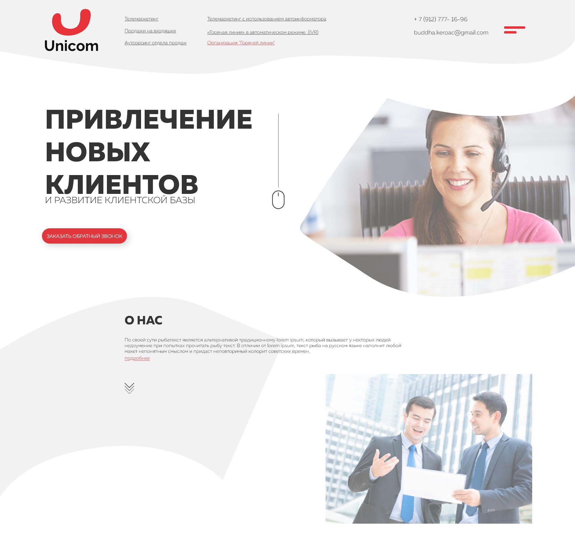 Переделать веб-сайт для sferon.ru фото f_6275b3616248b2dc.png