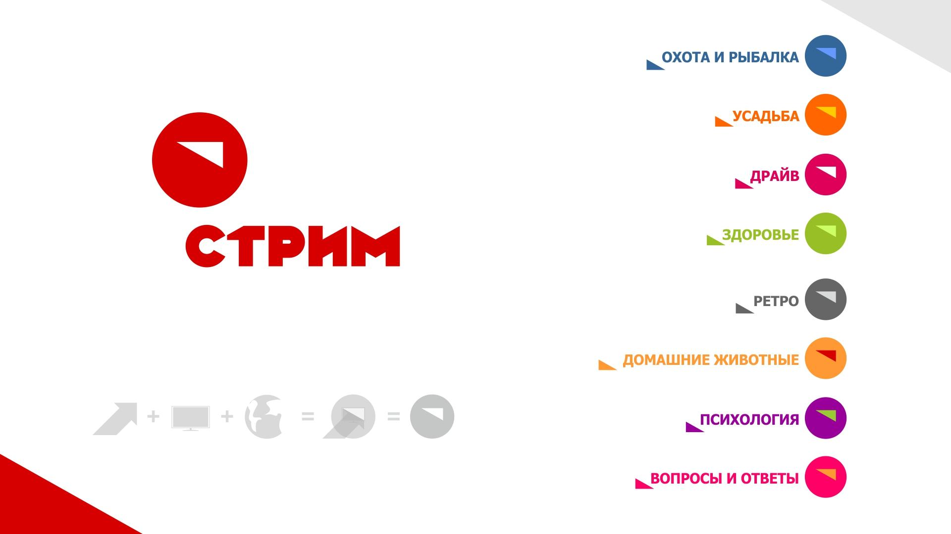 Создание концепции заставки и логотипа (телеканал) фото f_039566ea234bb0bf.jpg