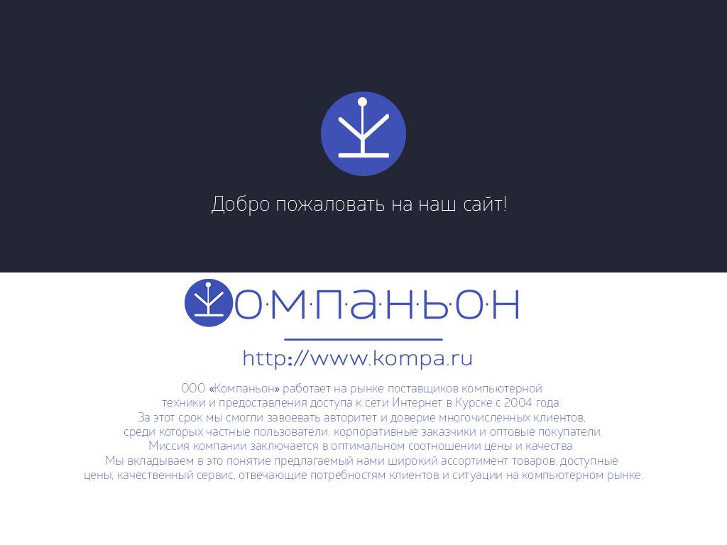 Логотип компании фото f_9045b8f780578326.jpg
