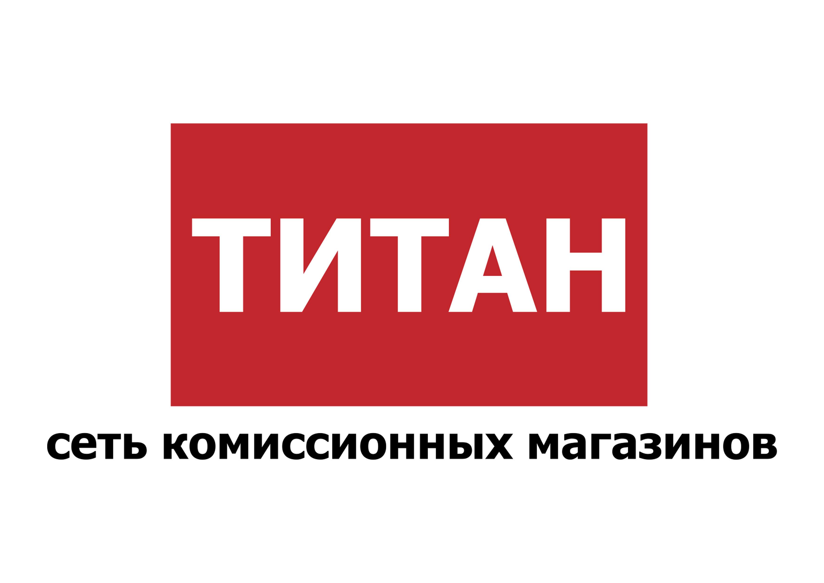 Разработка логотипа (срочно) фото f_9875d49d0585699d.jpg