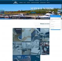 Магазин запчастей для яхт Service Marine (1C-Битрикс)