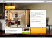 CityDesign - Дизайн Интерьеров