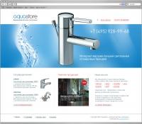 AquaStore - Интернет магазин