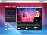 ND Group - SAP Partner (Битрикс)