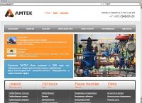 AMTEK (1c-Bitrix)