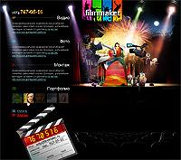 FilmMake.ru Видео студия