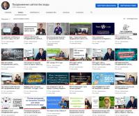 Больше 250 уроков по SEO на Youtube канале
