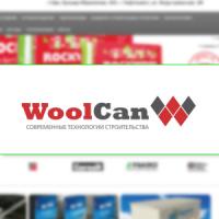 Разработка сайта www.woolcan.ru