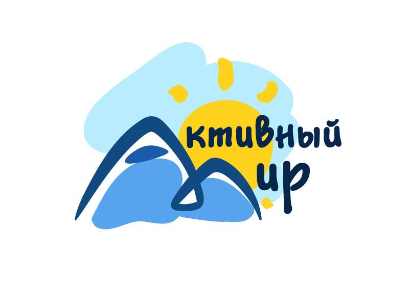 Логотип для группы в контакте фото f_4fba687a9680a.jpg