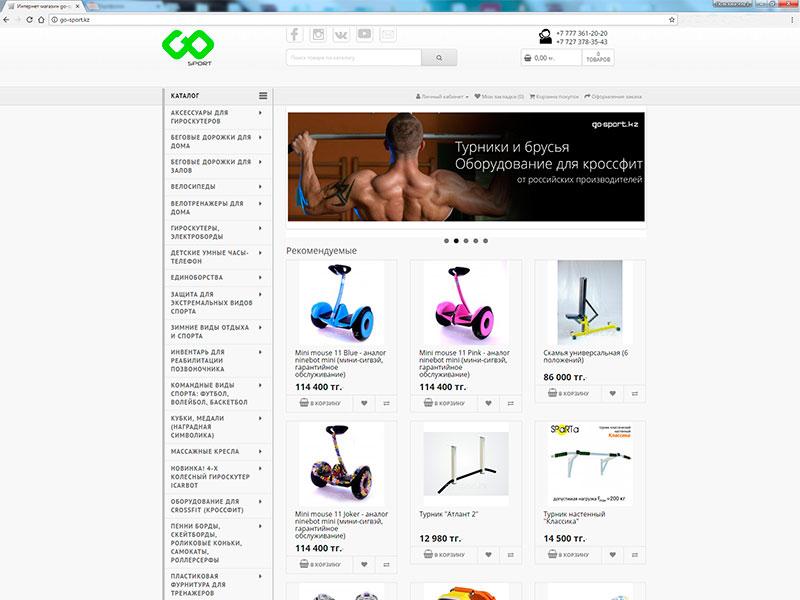 go-sport.kz Разработка интернет магазина с нуля