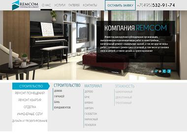 Редизайн Domremcom