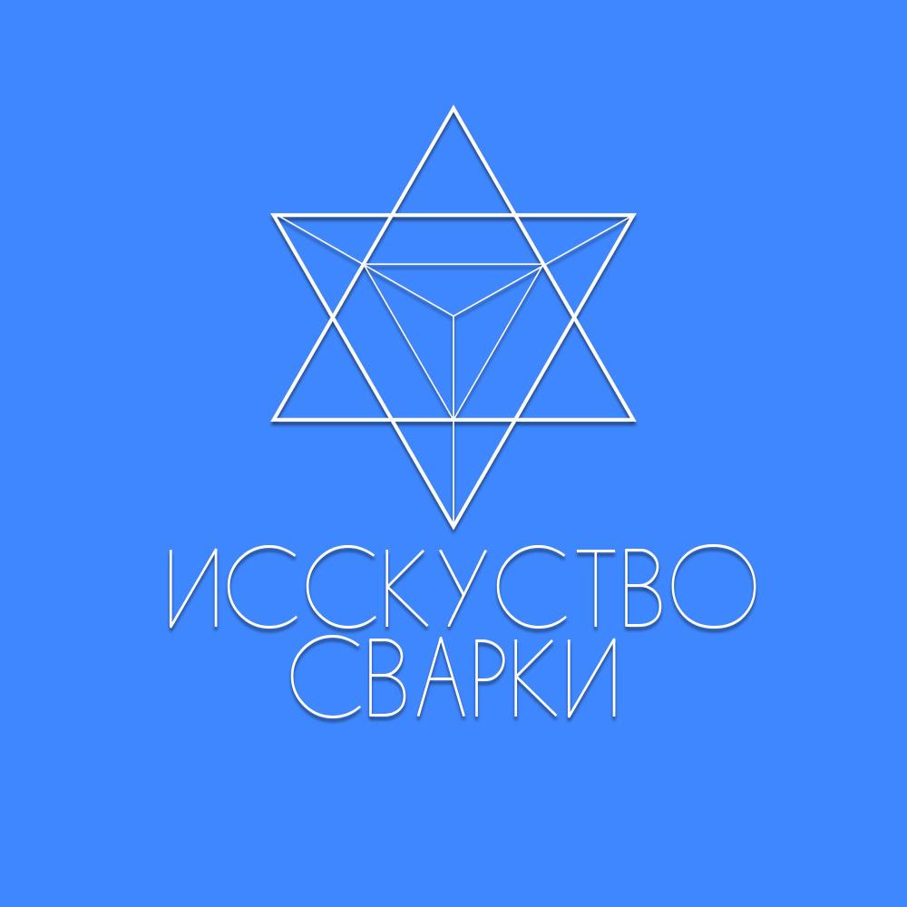Разработка логотипа для Конкурса фото f_1405f6cbd2407d66.jpg