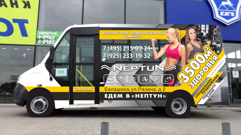 Дизайн оклейки школьного автобуса фото f_7985cff418d28305.jpg