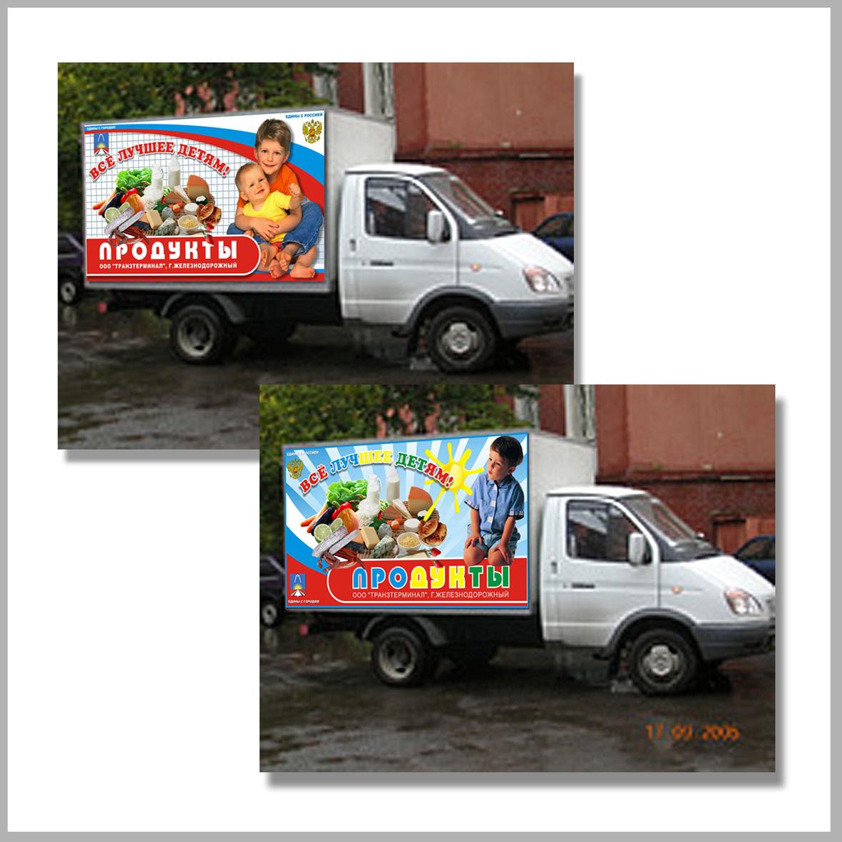 Дизайн оклейки школьного автобуса фото f_8555cff41915005d.jpg