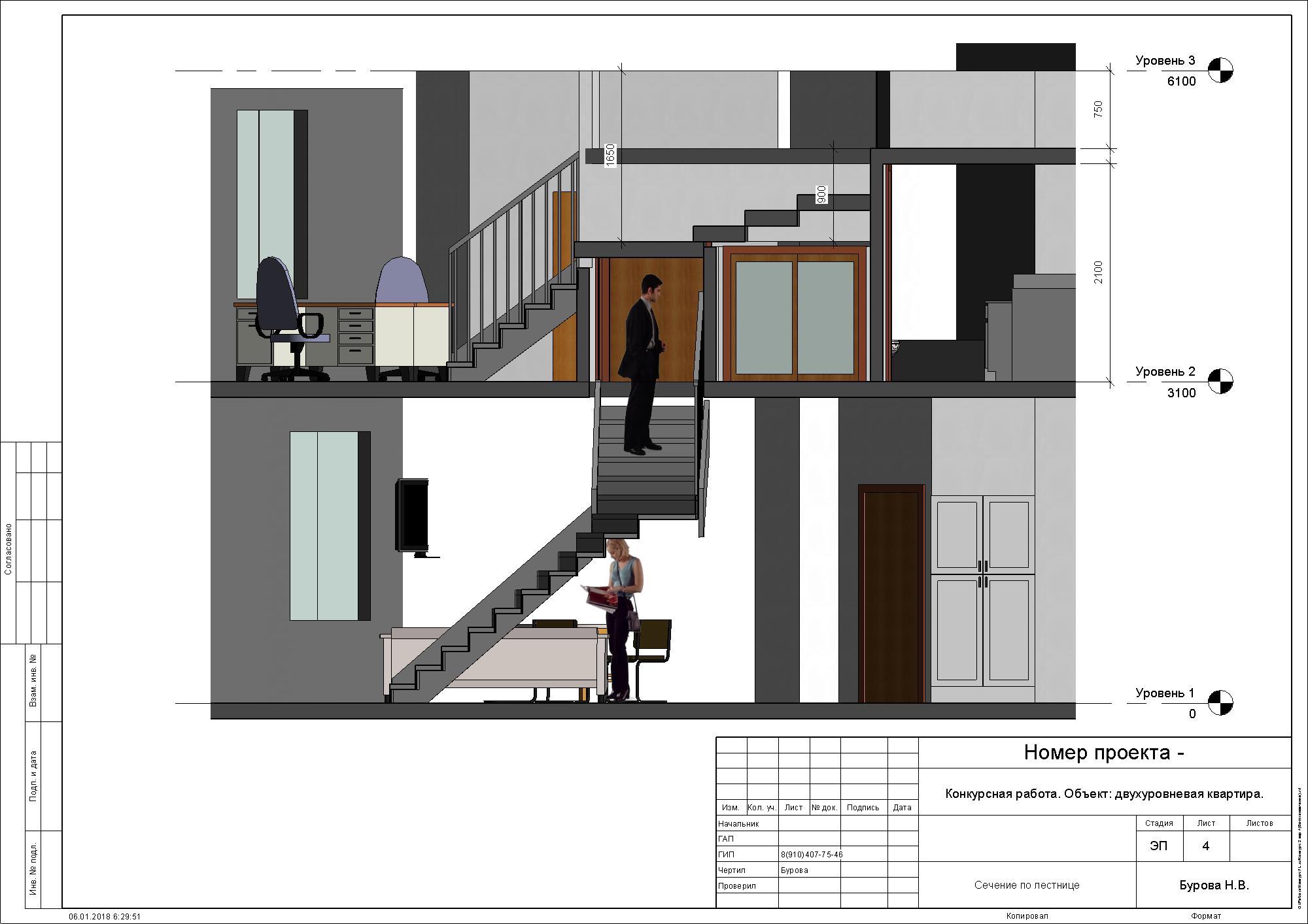 Планировочное решение для 2-уровневой кв.37,5м фото f_3305a504334411c8.jpg