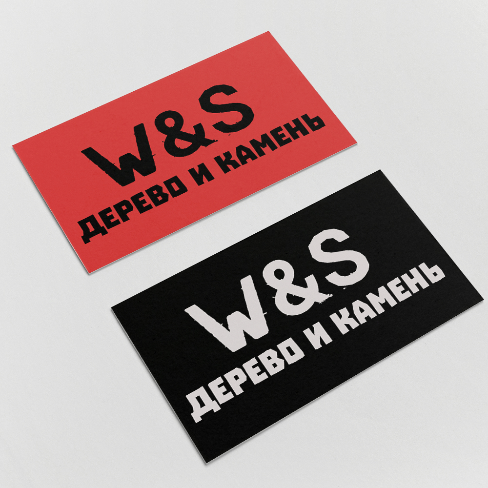 Логотип и Фирменный стиль фото f_01954ab00bbad27a.jpg