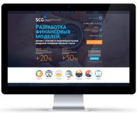 SCG Финансовый консалтинг