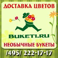 Комплект баннеров для сайта цветов. фото f_1335152e7c8284b8.jpg
