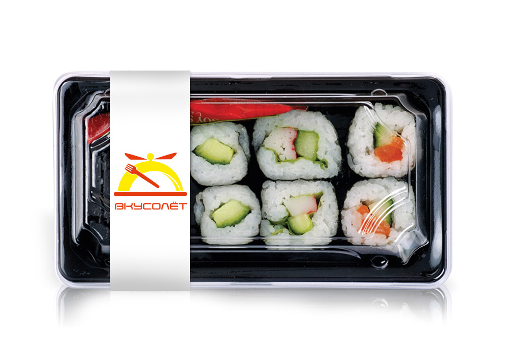 Логотип для доставки еды фото f_30559d9e5480d661.jpg