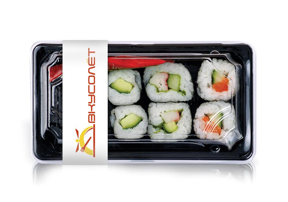 Логотип для доставки еды фото f_34659d9e529c2189.jpg
