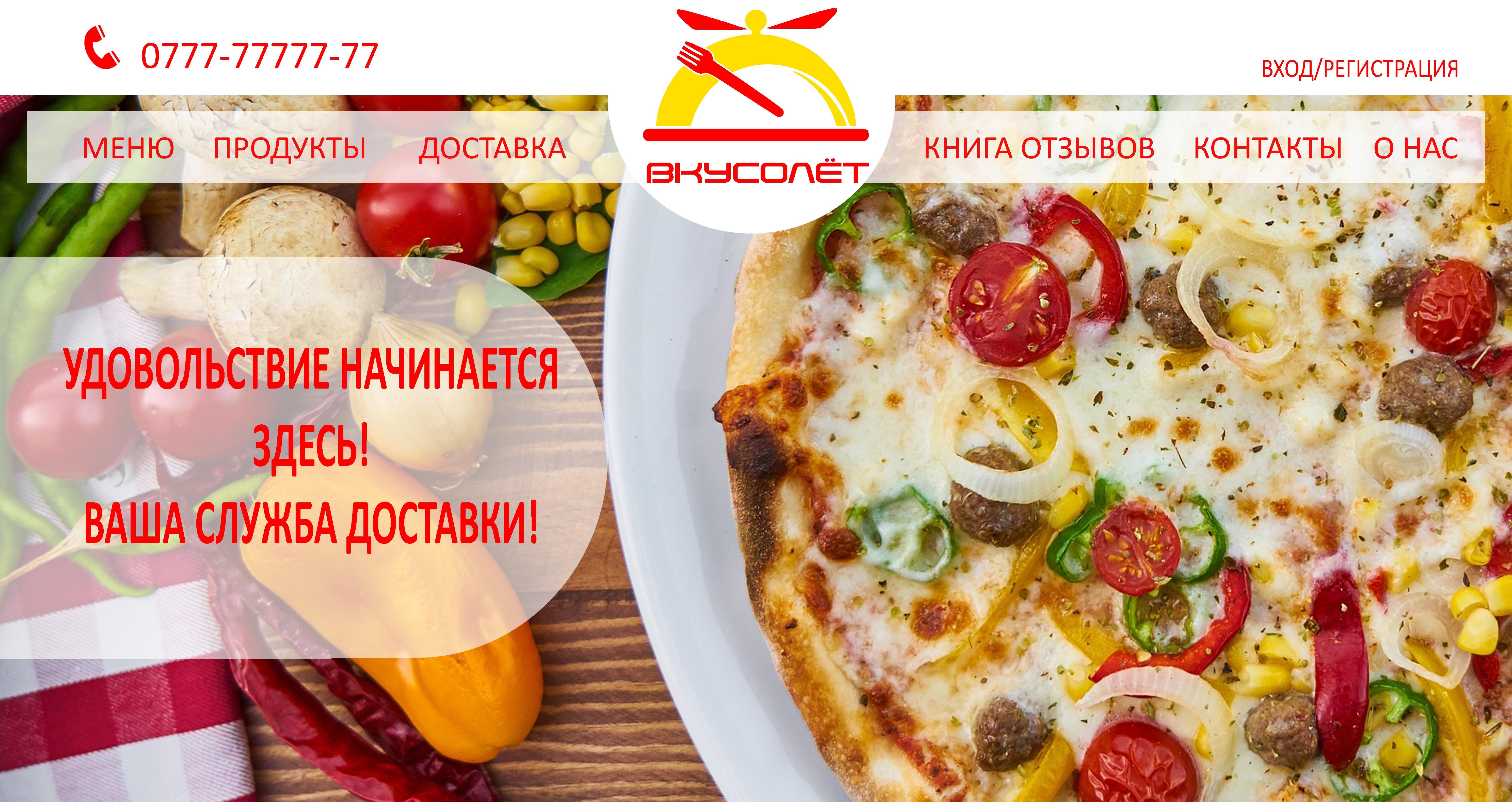 Логотип для доставки еды фото f_41459db1b8beb36f.jpg