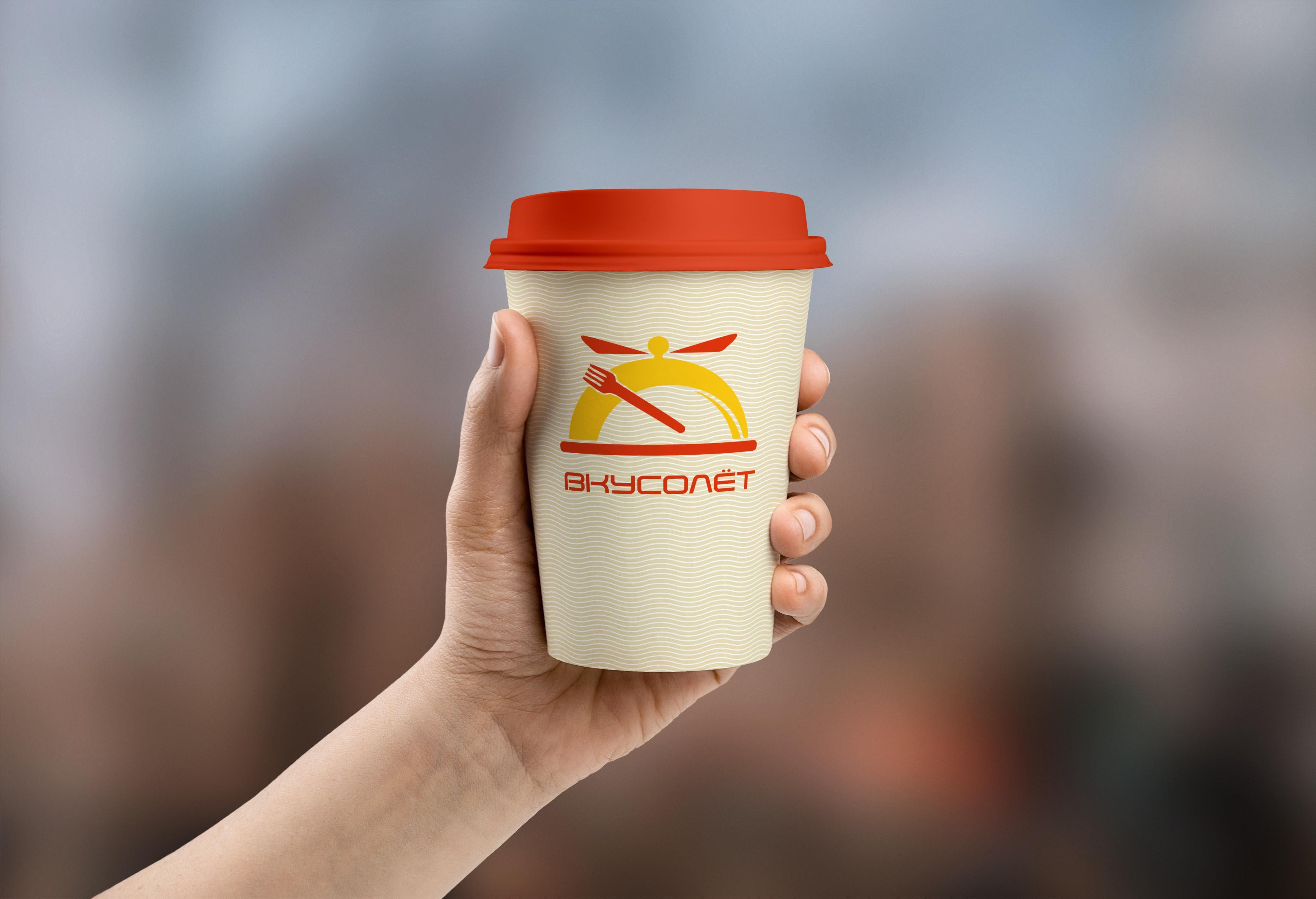 Логотип для доставки еды фото f_46859d9e523163cc.jpg