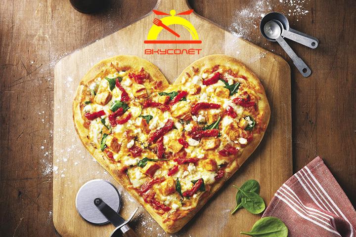 Логотип для доставки еды фото f_59159d9e53aa1ad1.jpg