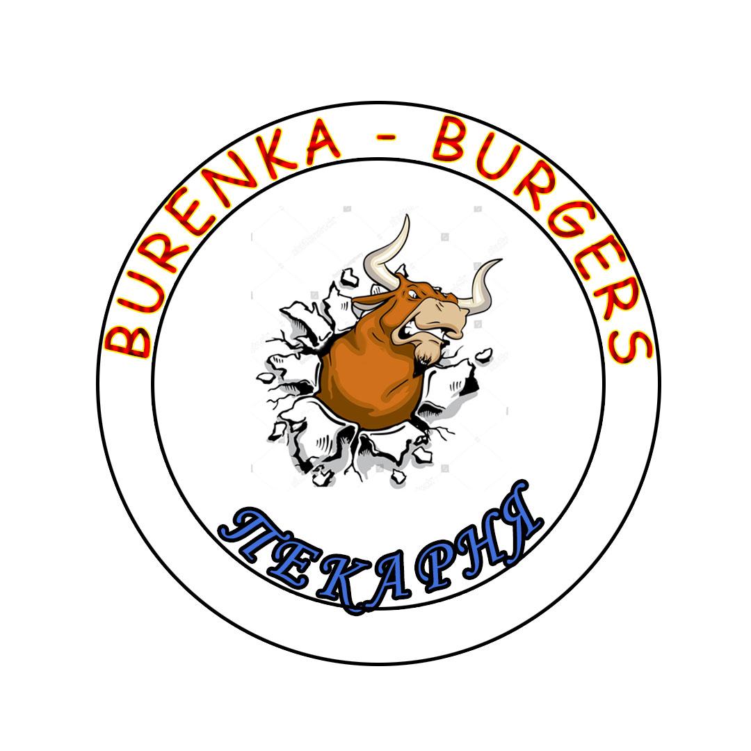 Логотип для Бургерной с Пекарней фото f_5915e1329db2ce9a.jpg