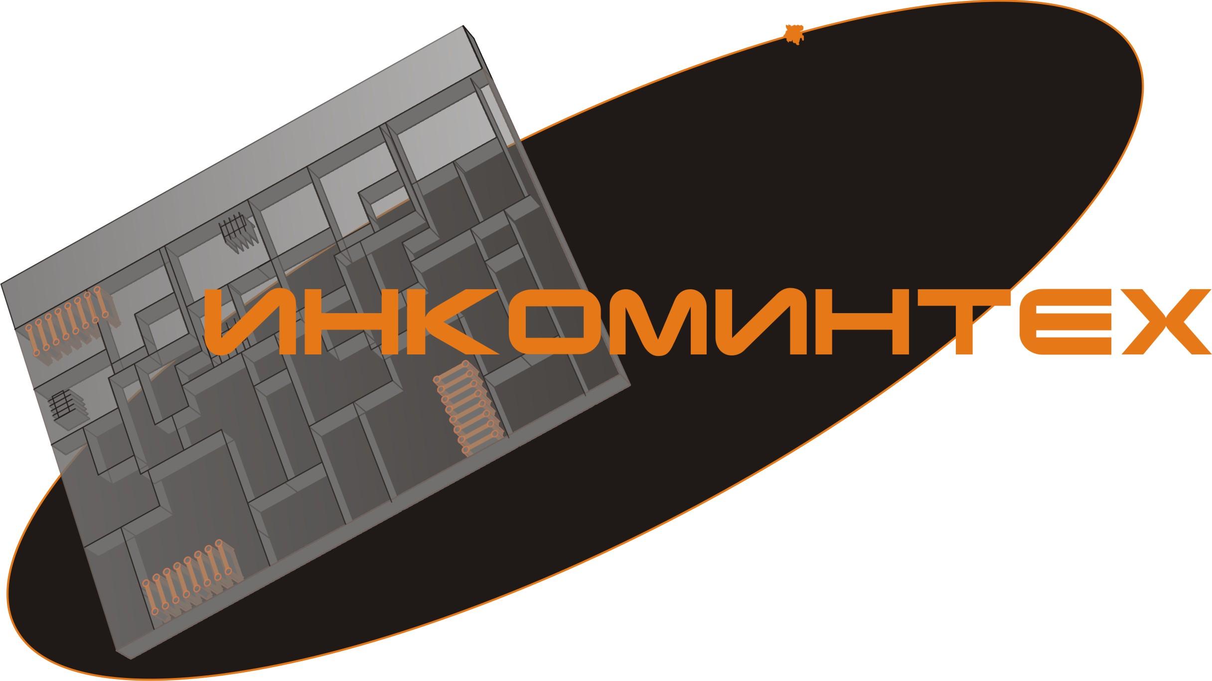 """Разработка логотипа компании """"Инкоминтех"""" фото f_4da4ac6c5cafc.jpg"""