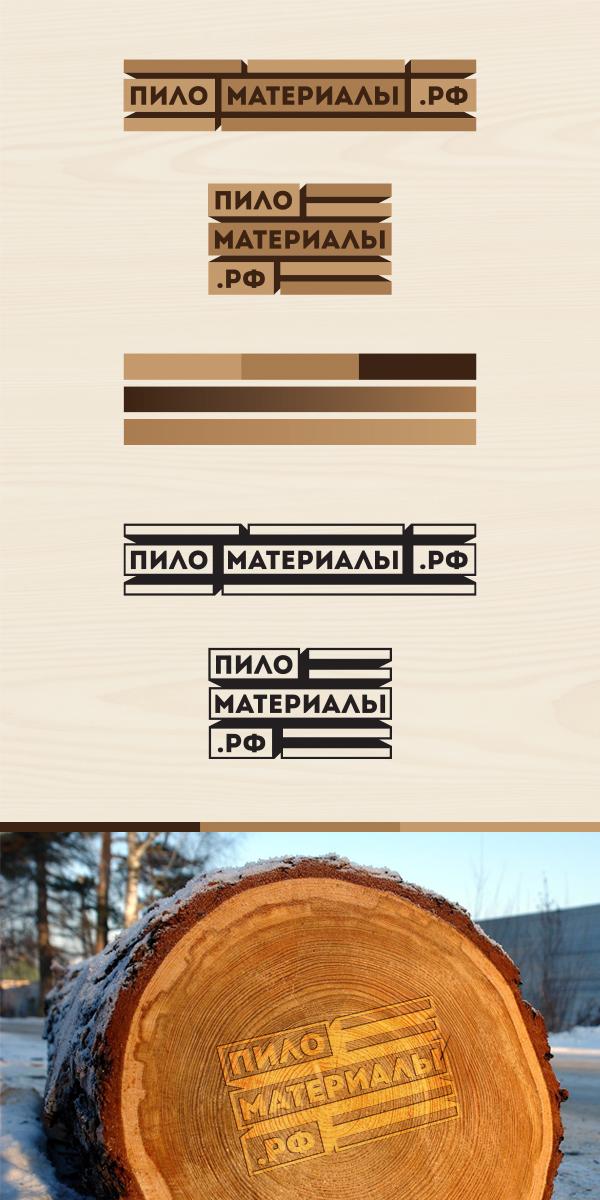 """Создание логотипа и фирменного стиля """"Пиломатериалы.РФ"""" фото f_224530b3130c530c.jpg"""