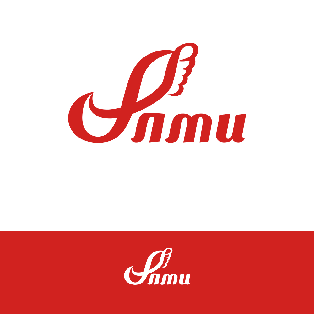 Дизайн логотипа обувной марки Алми фото f_52659f42e4ab35a3.jpg