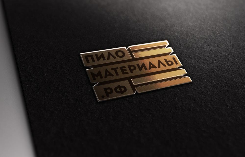 "Создание логотипа и фирменного стиля ""Пиломатериалы.РФ"" фото f_855530b3b228bba6.jpg"