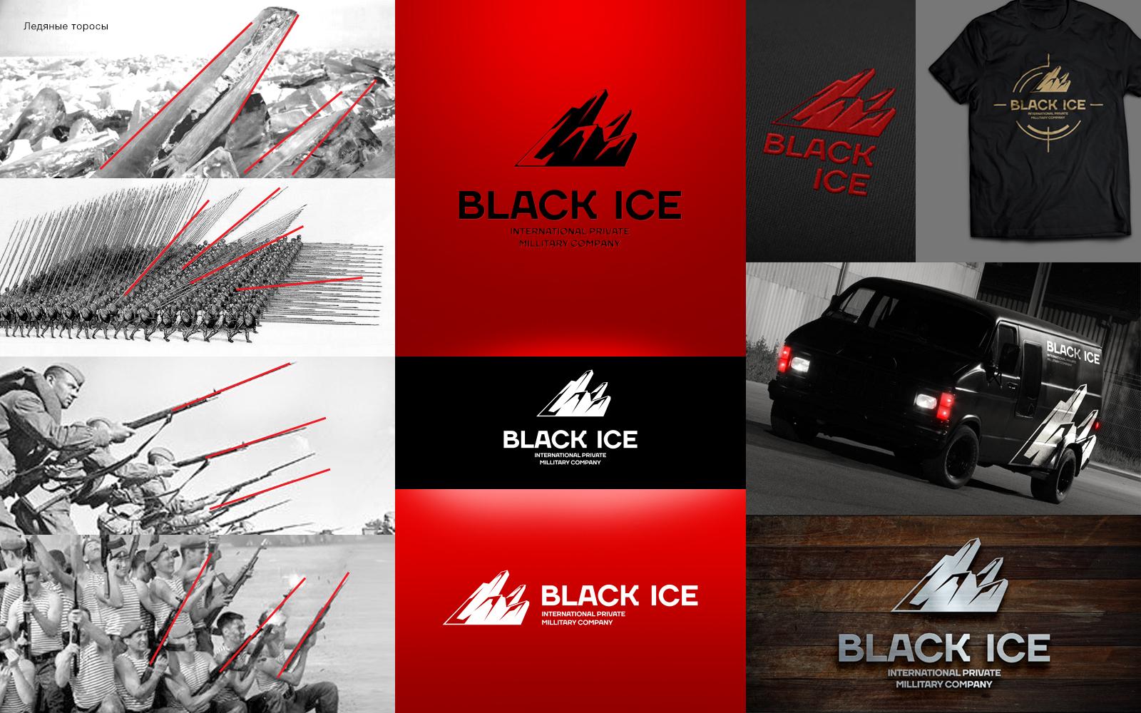 "Логотип + Фирменный стиль для компании ""BLACK ICE"" фото f_90156dfe20b77aaa.jpg"