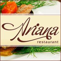 "Ресторан ""Ариана"""