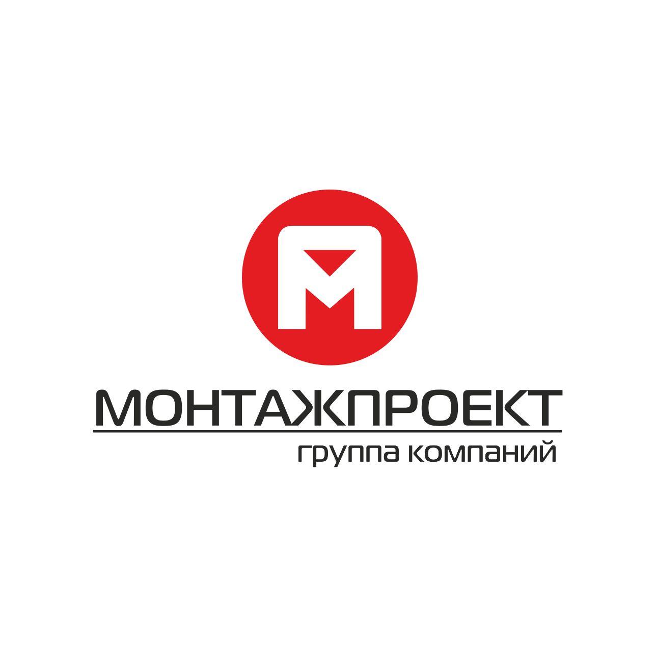 Монтажпроект