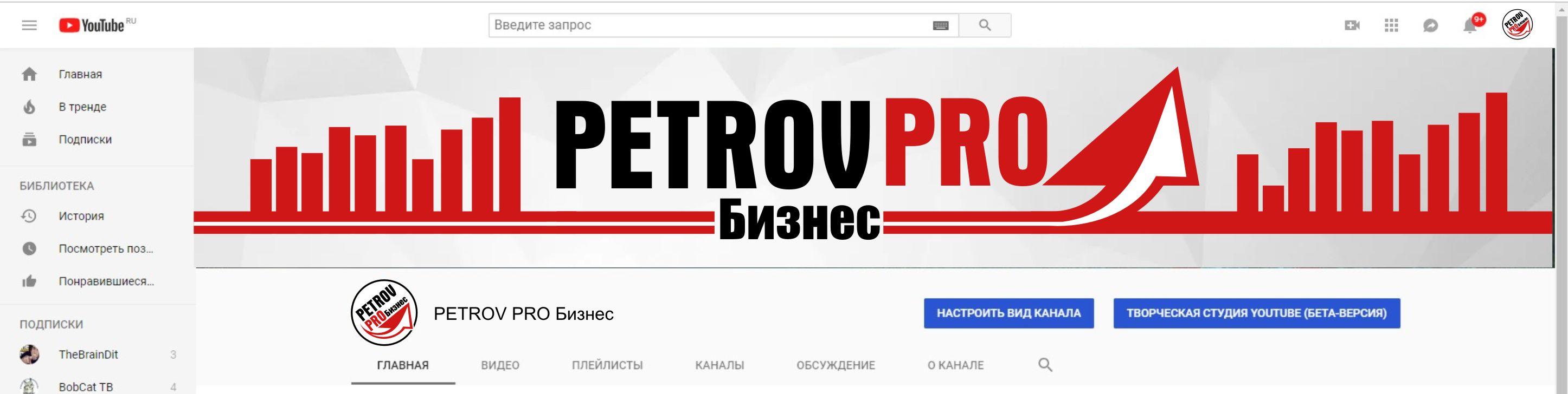 Создать логотип для YouTube канала  фото f_0255c0102461e31e.jpg