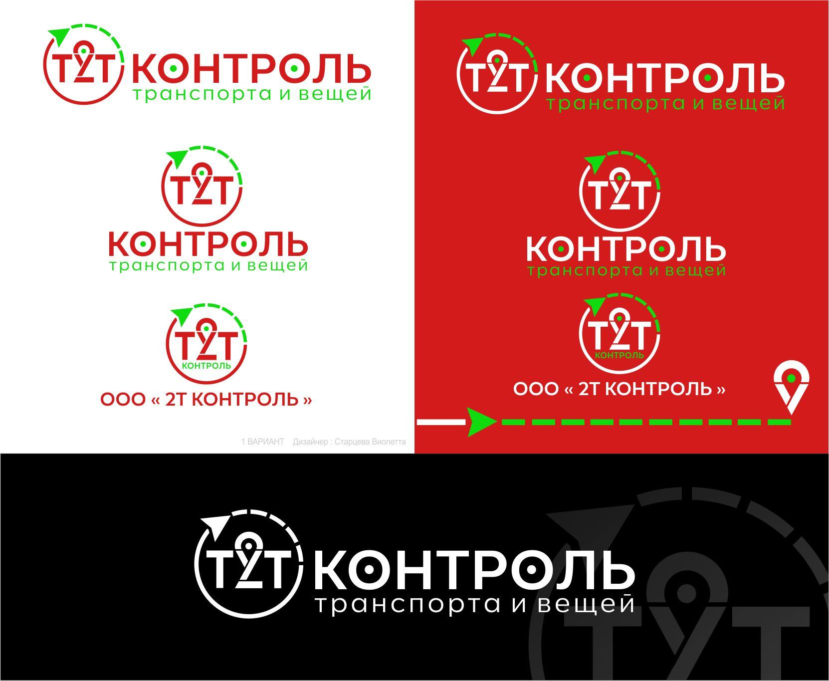 Разработать логотип фото f_0985e240d1c75d51.jpg