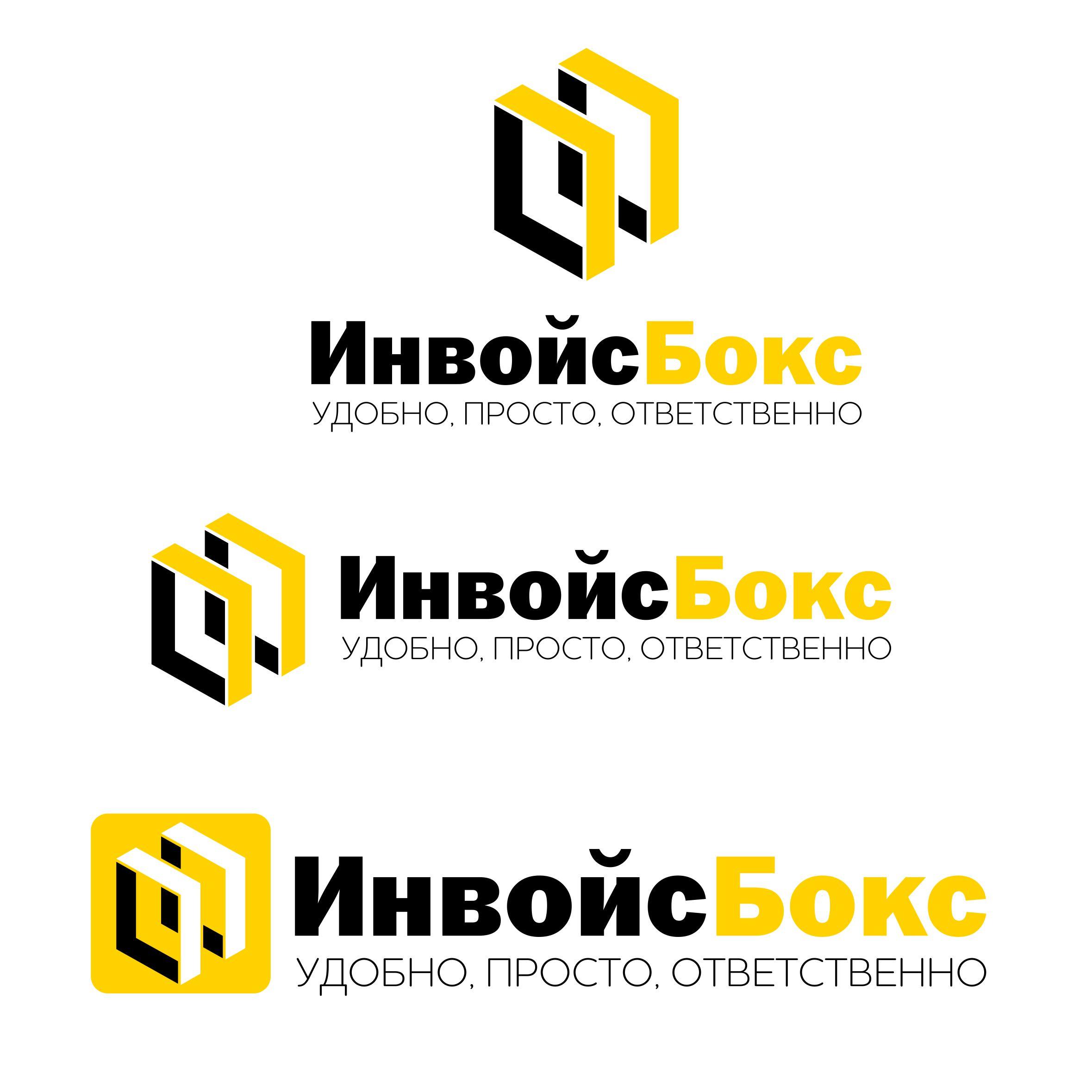 Разработка фирменного стиля компании фото f_2995bfd4baeb7074.jpg