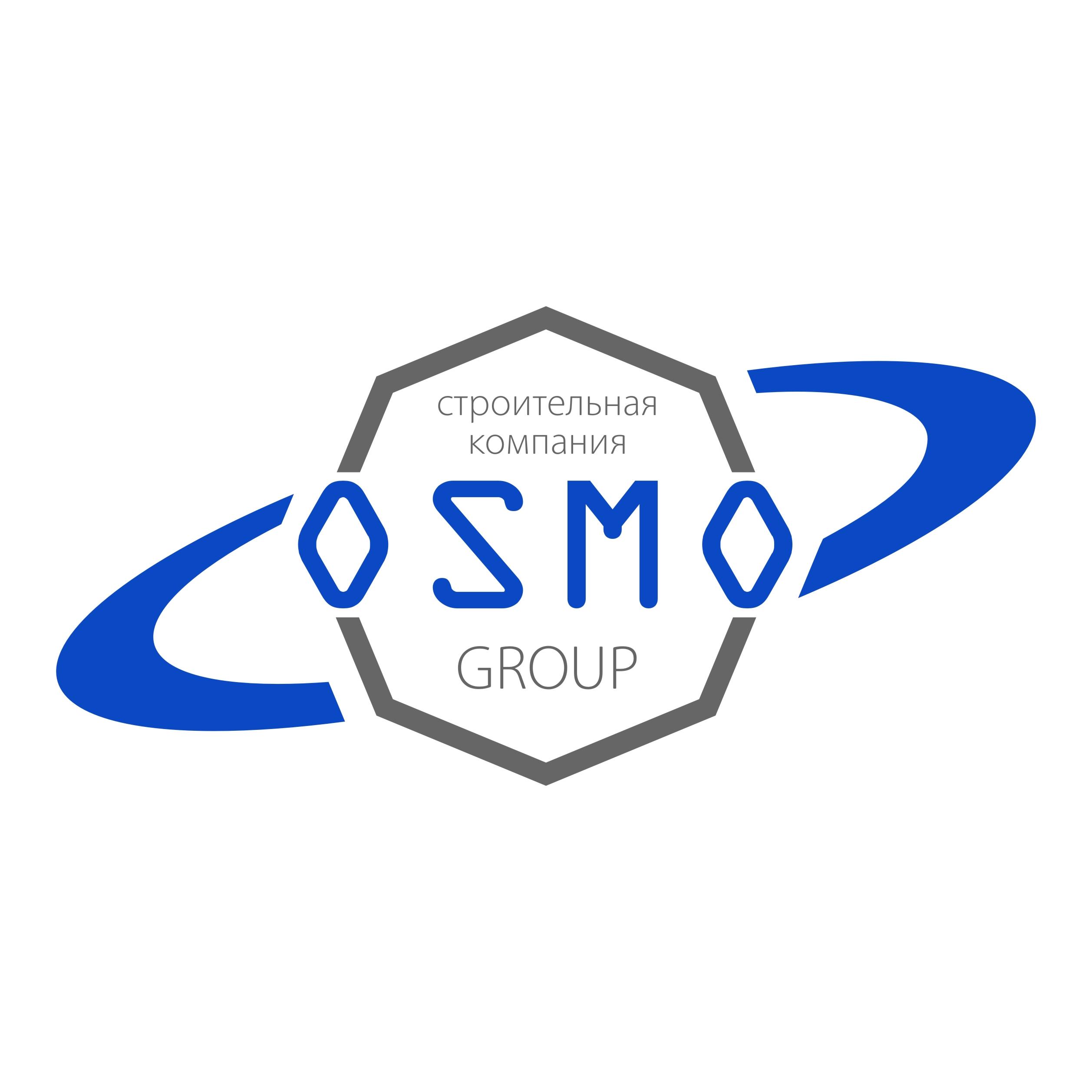 Создание логотипа для строительной компании OSMO group  фото f_36959b66b0025e9a.jpg