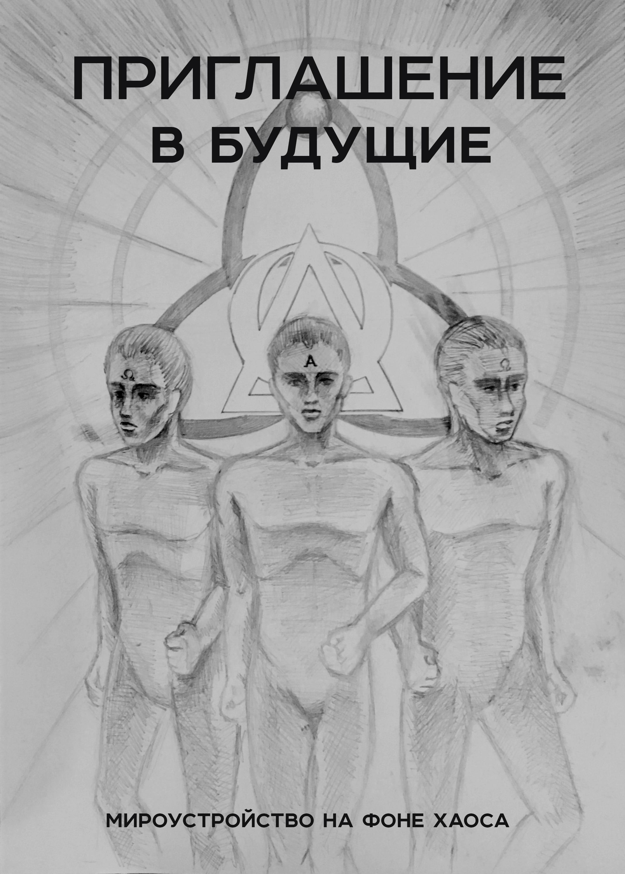 23 чёрно-белые и 1 цветная иллюстрация для книги (конкурс) фото f_91159bd20a3e2579.jpg