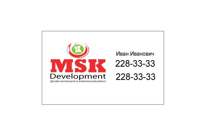 Разработка логотипа фото f_4e75100ed5fd3.jpg