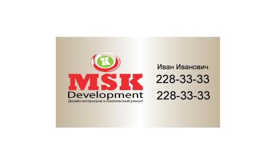 Разработка логотипа фото f_4e751031463fe.jpg