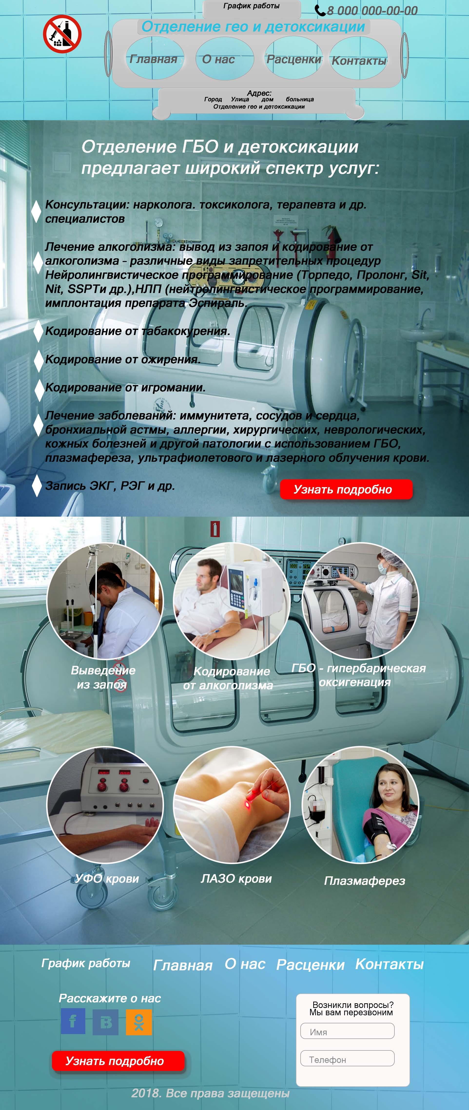 Разработать дизайн сайта фото f_3465b6c57528afe1.jpg