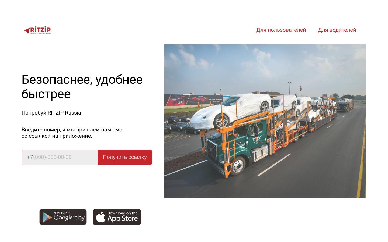 Дизайн сайта - автоперевозка авто в США -car hauling фото f_092607877b931c1d.png
